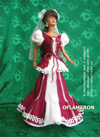 Для вязания одежды для кукол барби